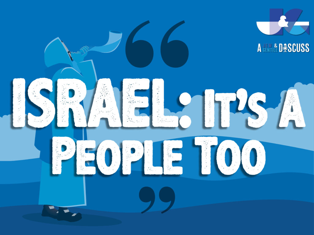 Israel: It's a People Too
